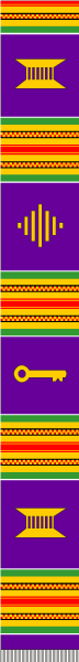 PLAIN KENTE PURPLE/RGG
